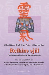 reikins-sjal-02