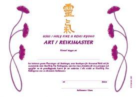 #362_HolyFire_II/ART&Master